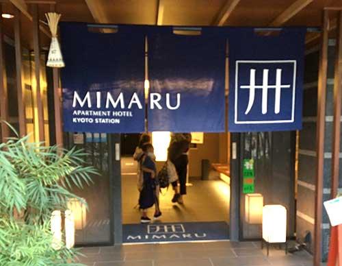 MIMARU 京都 STATION